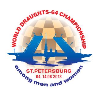 Чемпионат мира 2013 по шашкам-64